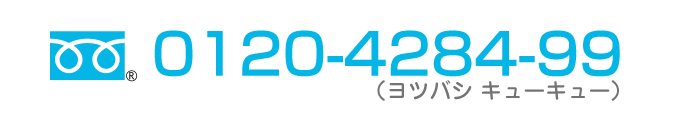 0120-4284-99